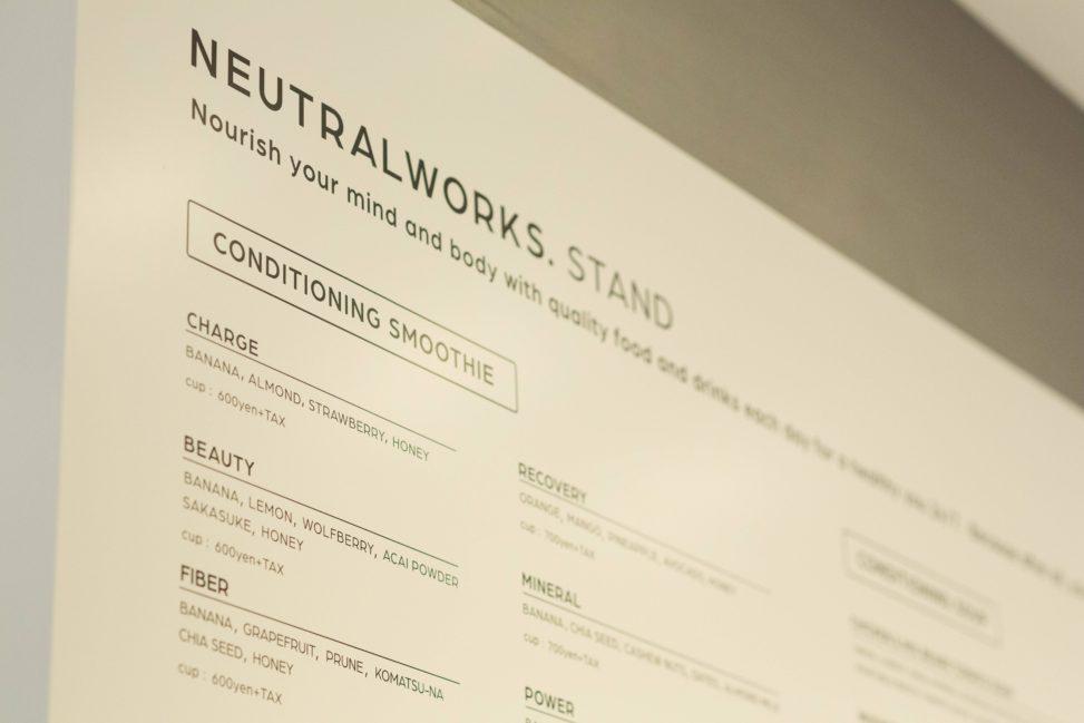 NEUTRALWORKS.STAND 11